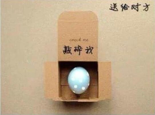 蛋壳里的创意表白