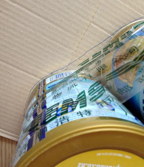 奶粉桶废物利用