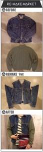 旧衣物改造