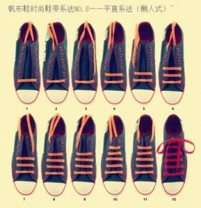 板鞋鞋带的系法图解