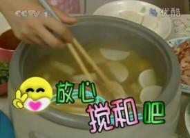 吃火锅金针菇永远煮不散的方法——家有妙招