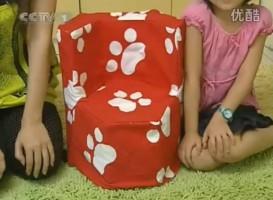 自制手工儿童座椅——家有妙招