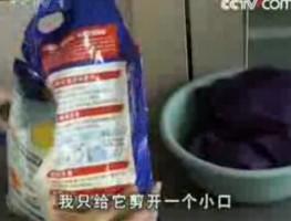 洗衣粉如何方便用_家有妙招
