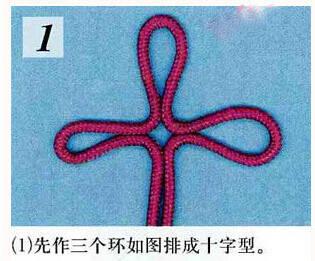 简单易学的中国风吉祥结(中国结)