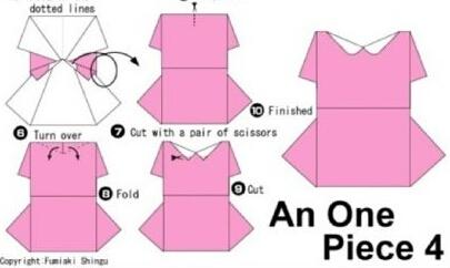 如何用纸折出女孩儿衣服