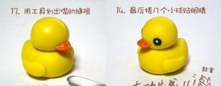 手工制作橡皮泥粘土可爱小黄鸭