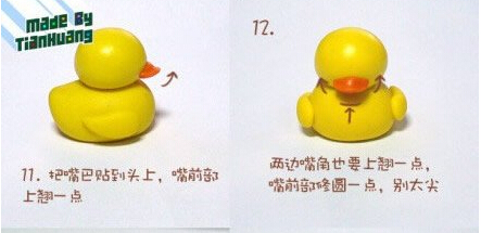 橡皮泥做小黄鸭