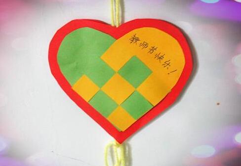 简单的心形贺卡制作