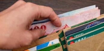 纸袋子改造成钱包