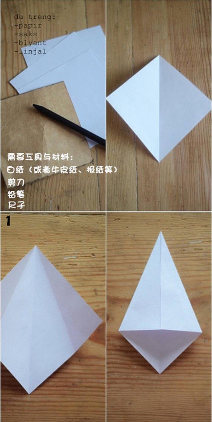 炫酷八角星的折法