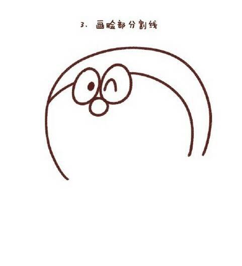 哆啦A梦快速画法