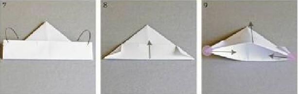 小船的折纸方法