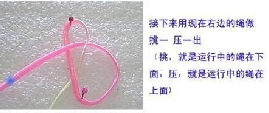 用手绳编一个五彩茶杯垫