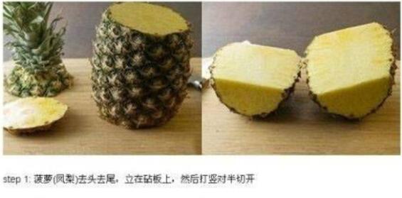 快速 巧切菠萝(凤梨)