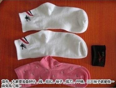 袜子废物利用