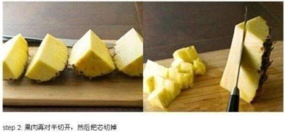 快速巧切菠萝