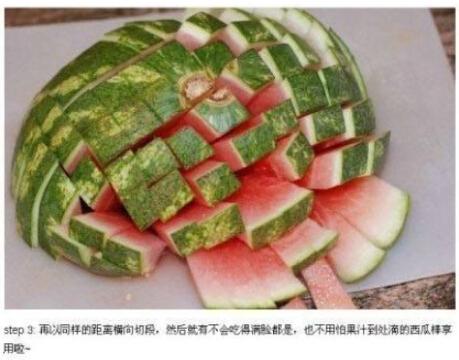 怎样巧切西瓜
